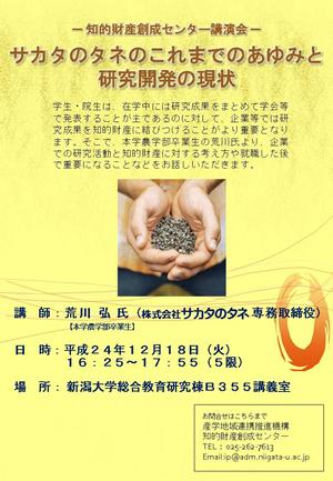 img-20121218-01