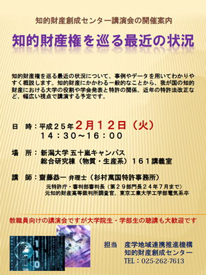 img-20130312-01